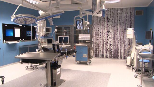 sale operacyjne